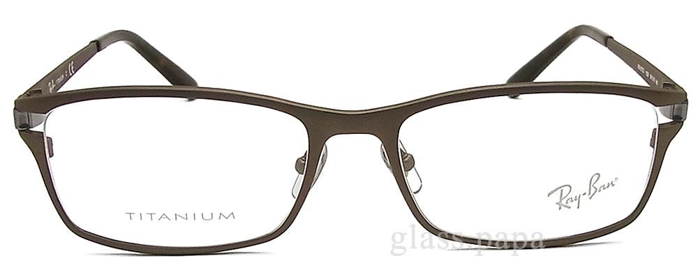 glasspapa Rakuten Global Market: Ray-Ban RayBan glasses ...