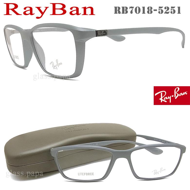 Ray Ban Eyeglass Frames Philippines   Louisiana Bucket Brigade