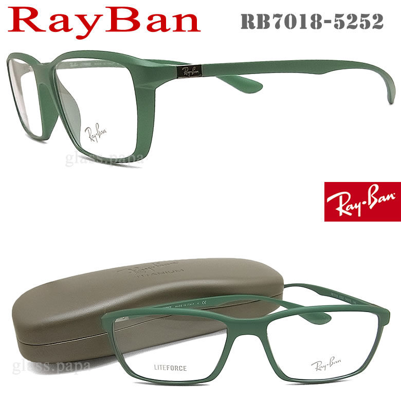 where can i buy ray ban in the philippines