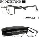 ローデンストック RODENSTOCK メガネフレーム R 2244-C 【?】 眼鏡 ブランド 伊達メガネ 度付き ガンメタル メンズ メタル glasspapa