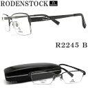ローデンストック RODENSTOCK メガネフレーム R 2245-B 【送料無料・代引手数料無料】 眼鏡 ブランド 伊達メガネ 度付き ガンメタル メンズ メタル glasspapa