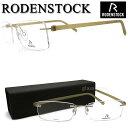 ローデンストック メガネ RODENSTOCK 7005-C 【送料無料・代引手数料無料】 glasspapa