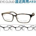 ショッピングセイコー 30代の頃に戻るメガネ アイクラウド遠近両用メガネ《安心のSEIKO・HOYAレンズ使用》抜群の掛け心地 EYECLOUD 1041 老眼鏡の度数でご注文下さい 近くも見える伊達眼鏡 普通〜やや大きめサイズ