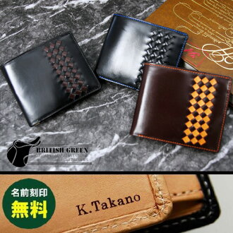 [Free Name-Engraving Service] [BRITISH GREEN] - Bridle leather - Mesh line folding wallet