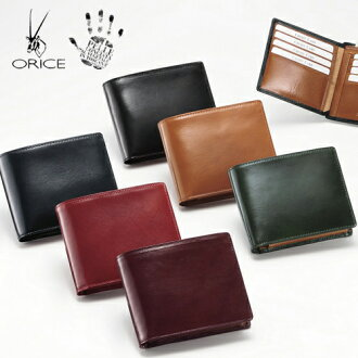 Orice Leather Bi-Fold Wallet [Free Name-Engraving Service] [Today Point 10 Times]