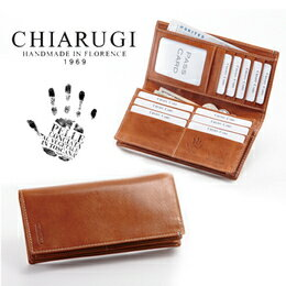 Leather Long Wallet Long Label Wallet Made In CHIARUGI italy