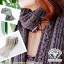 英国羊毛公社認定ウール使用 ハイランド2000 英国製マフラー(ケーブル編み)【楽ギフ_包装選択】【10P12Jun12】