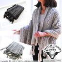 英国羊毛公社認定ウール使用 [HIGHLAND2000/ハイランド2000] 英国製ショール・ポンチョ(ケーブル編み) グレンフィールド