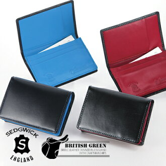 [Free Name-Engraving Service] [British Green] Double Bridle Leather Card Case Card Case