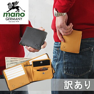 It is with a coin case to be able to remove! mano deerskin folio wallet
