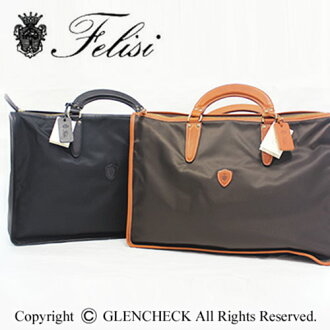 Ferry di/Felisi briefcase 9841/DS [10P17Apr13] [point 10 times] [fs2gm]