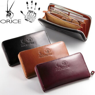 An Orice Leather Long Zipper Wallet [Long Wallet] [Long Label Wallet] [Today Point 10 Times]