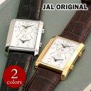 メンズダブルフェイスウォッチ[JAL ORIGINAL/JALオリジナル][腕時計 リストウォッチ JAL ジャル ロゴ おしゃれ 誕生日 プレゼント][JA]
