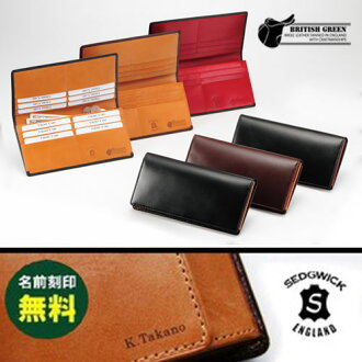 [Free Name-Engraving Service] Is A Double Bridle Leather Long Wallet [British Green]