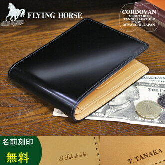 FLYING HORSE-flying horse made in Japan cordovan two bi-fold wallet (black)