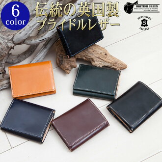 Just now! Bridle leather breast pocket wallet / tri-fold wallet