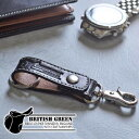[BRITISH GREEN] a brei dollar leather key ring [easy ギフ _ packing choice] [RCP] fs2gm [10P17May13]