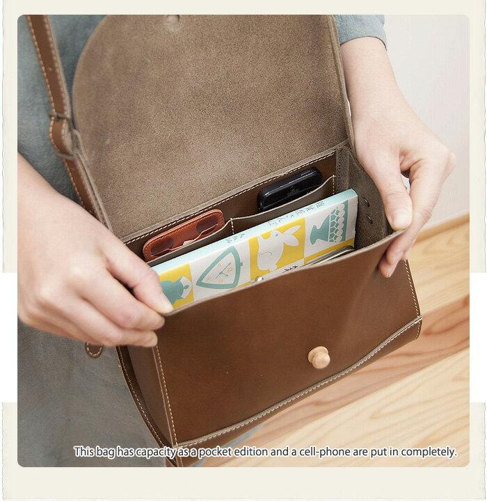 Glencheck rakuten global market shoulder bag boro for Boro kitchen cabinets inc