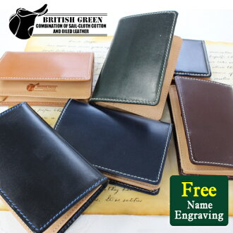[Free Name-Engraving Service] [British Green] Bridle Leather Card Case