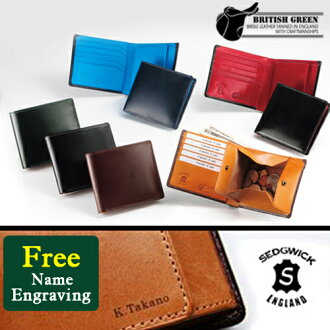 [Free Name-Engraving Service] [British Green] Double Bridle Leather Bi-Fold Wallet
