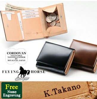 "[Free Name-Engraving] ""Flying Horse"" Cordovan tri-fold wallet [Cordovan] [Point 10 Times]"