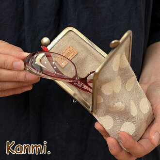 Glasses case -The candy canvas series- [Kanmi.]