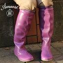 Amaort /アマート レディスパッカブルレインブーツ (ロング)/レインシューズ/長靴【梅雨対策】【RCPfashion】【0405_バッグ・小物・ブランド雑貨】
