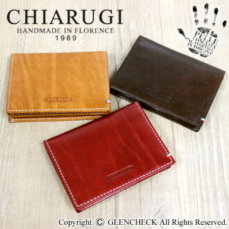 CHIARUGI Card Case