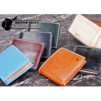 Outlet! Bridleresadoublestetch two bi-fold wallet (scratches, stains)