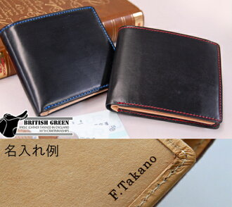 [Free Name-Engraving Service] Is Bridle Leather Bi-Fold Wallet Color Stitch Version [British Green]! [Tomorrow Easy Correspondence]