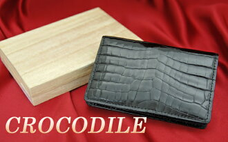 Real crocodile leather use business card holder