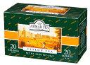 AHMAD TEA(アーマッドティー 紅茶) 『セイロン(ティーバッグ20袋入り) VCY20』【10P03dec10】【マラソンP05】