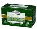 AHMAD TEA(アーマッドティー 紅茶) 『ダージリン(ティーバッグ20袋入り) VDJ20』【10P03dec10】【マラソンP05】