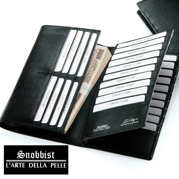 Snobbist Florence leather million wallet fs3gm