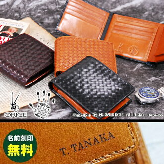 Outlet! オリーチェ leather mesh two bi-fold wallet (scratches, stains)