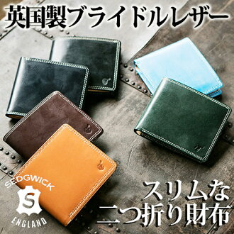 An outlet! Brei dollar leather double stitch folio wallet (wound, dirt)