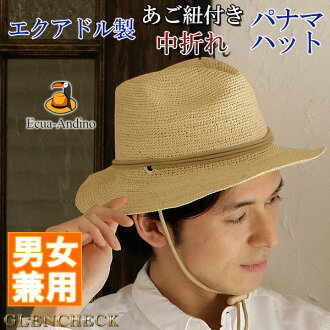 It is with a privilege towel handkerchief in Father's Day! panama hat (X-fresh traveler) / Panama hat / Panama / straw hat / men / women's made in Ecuador [blind] [ecua andino] fs2gm [10P23may13] [RCP] [today point 10 times]