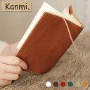 ドロップツリー ブックカバー【Kanmi.】【カンミ】【革小物】【ドロップツリー】/日本製