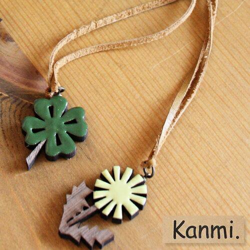 ウッドエポネックレス【Kanmi.】【アクセサリー】/日本製[ネコポス便対応]