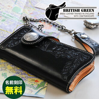 [Free Name-Engraving Service] [British Green] A Bridle Leather Bikies Wallet Neo [Today Point 10 Times]