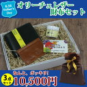 [free shipping] [set premium in Father's Day] Ollie Che leather wallet set fs2gm [10P17May13]