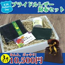 [free shipping] [set premium in Father's Day] brei dollar leather wallet set fs2gm [10P17May13]