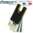 OGON 3C フランス製 リアルカーボン スマート マネークリップ [カードケース クレジッ
