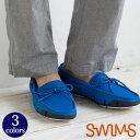 [送料無料]ストライド レース シューズ 靴 ローファー メンズ 男性用 水陸両用 [SWIMS/スイムス]