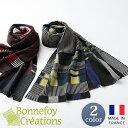 ショッピングフランス フランス製マルチボックスマフラー[BONNEFOY CREATIONS/ボヌフォア クレアシオン][送料無料]