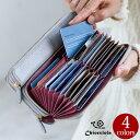 一目瞭然の三層独立ウォレット 大容量 財布