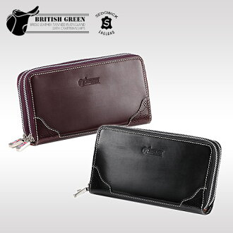 Outlet! Bridle leather doubledpparlongwarrett / purses (scratches, wrinkles and stains, bad sewing)