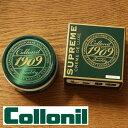【コロニル/Collonil】1909シュプリームクリームデラックス100ml グレンフィールド