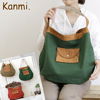 Kanmi. One strap shoulder bag -The Letter pocket series-