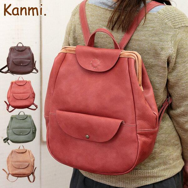 【送料無料】Kanmi. ボスコリュック【リンネル掲載】【リュックサック】